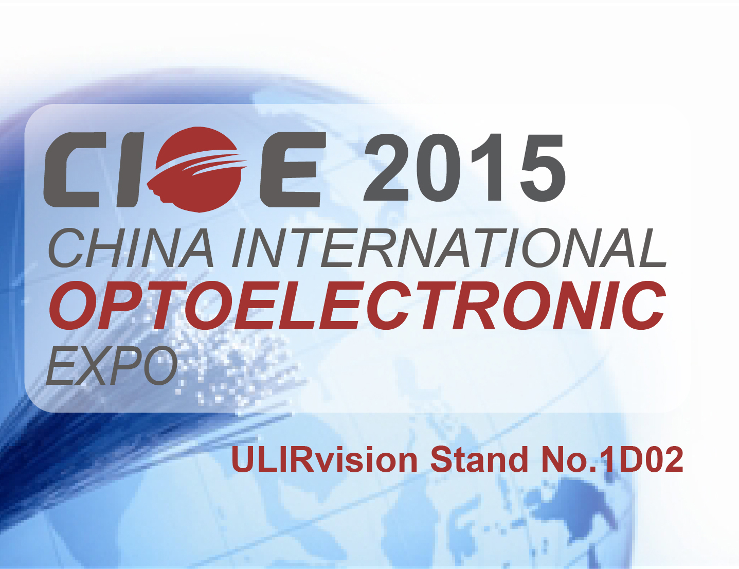 ULIRVISION Shine Out at CIOE 2015<br><br>
