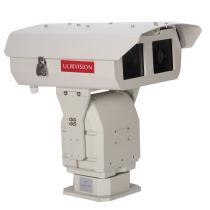 Online Monitoring Thermal Imaging System TI6000